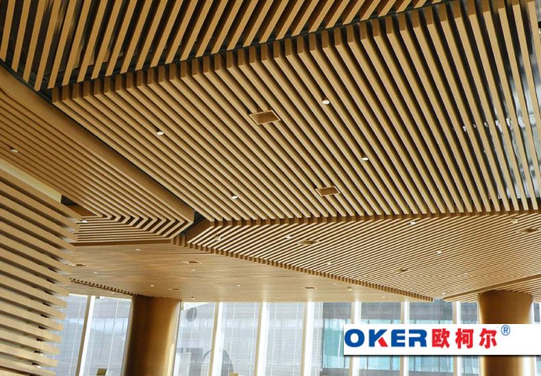 铝方通天花板